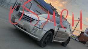 Краснодар SRX 2004