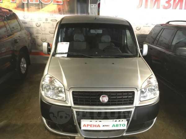 Fiat Doblo, 2008 год, 259 000 руб.