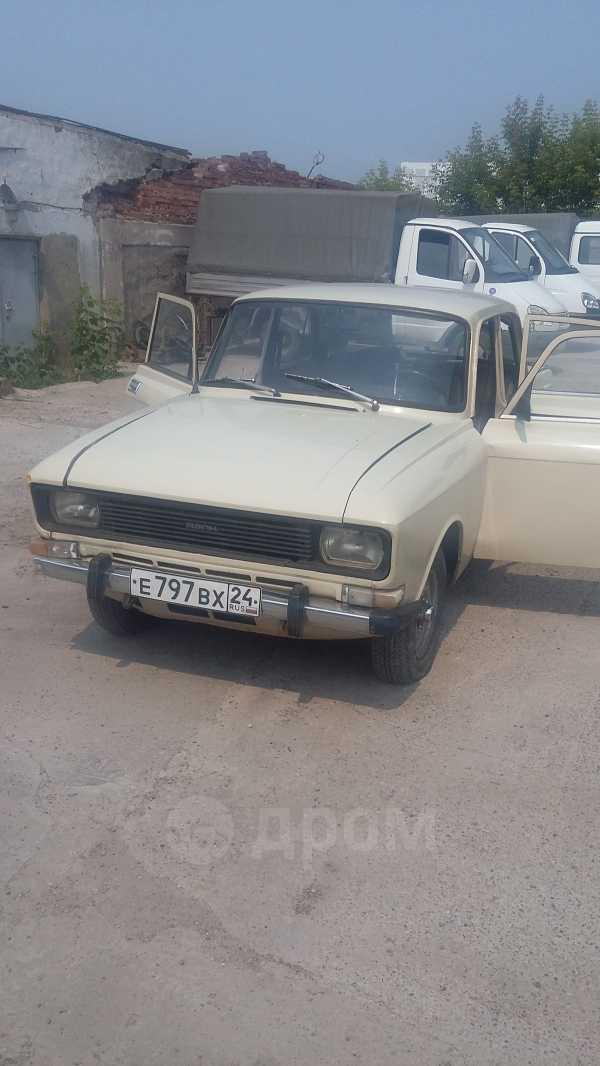 Москвич 2140, 1987 год, 36 000 руб.