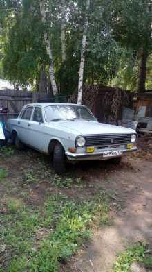 Иркутск 24 Волга 1988