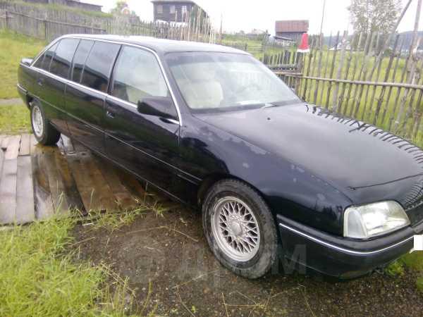 Прочие авто Иномарки, 1990 год, 350 000 руб.