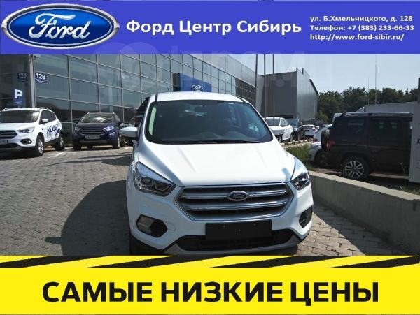 Ford Kuga, 2018 год, 1 320 000 руб.
