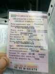 Лада 2115 Самара, 2011 год, 153 000 руб.