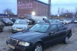 Ростов-на-Дону C-Class 1993