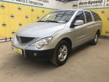 SsangYong Actyon, 2008 г., Самара