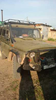 Ленск 3151 2002