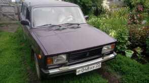 Советское 2104 2003