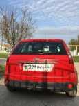 Ford Fiesta, 2006 год, 220 000 руб.