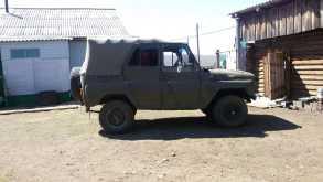 Краснокаменск 469 1980