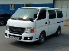 Красноярск Caravan 2010