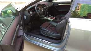 Геленджик A5 2008