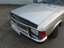 Барнаул 3102 Волга 2003