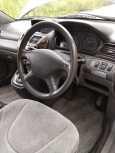 Mitsubishi Chariot Grandis, 1999 год, 280 000 руб.