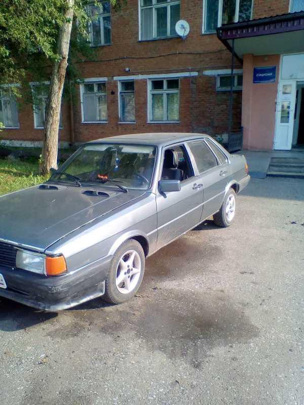 Audi 80, 1985 год, 50 000 руб.
