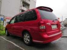 Владивосток MPV 2000