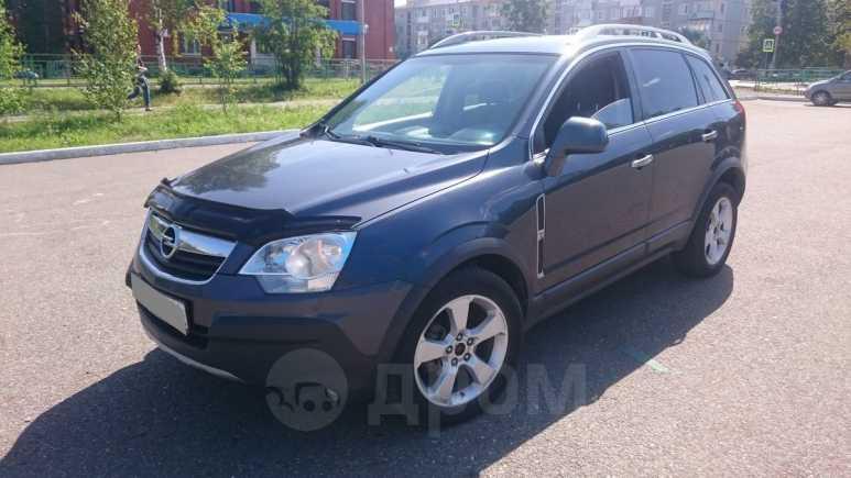 Opel Antara, 2007 год, 440 000 руб.