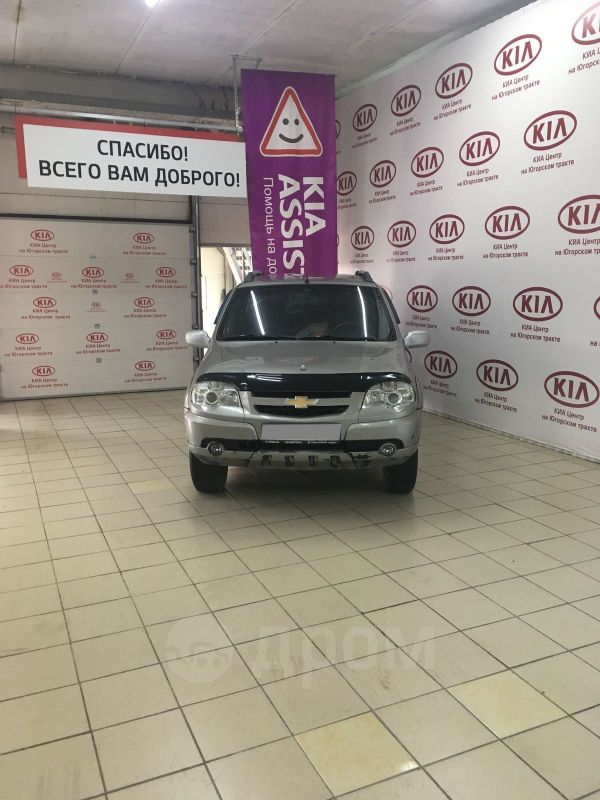 Chevrolet Niva, 2009 год, 219 000 руб.