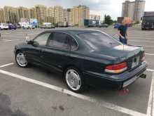 Казань Avalon 1995