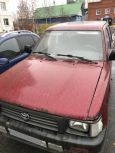 Toyota Hilux Pick Up, 1996 год, 180 000 руб.