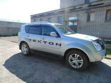 Братск Rexton 2010