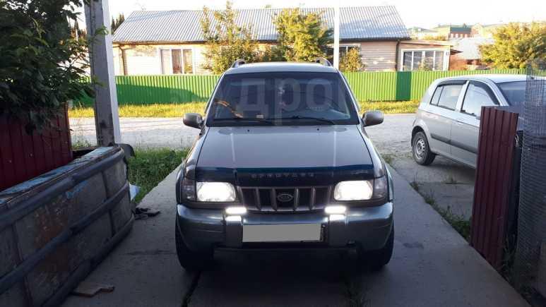 Kia Sportage, 2006 год, 370 000 руб.