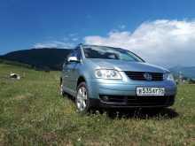Горно-Алтайск Touran 2006