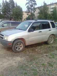 Саянск Tracker 2000