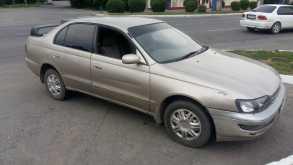 Барнаул Corona 1993