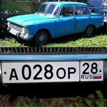 Белогорск 412 1977