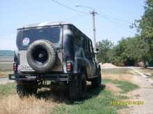 Анапа 3153 2002