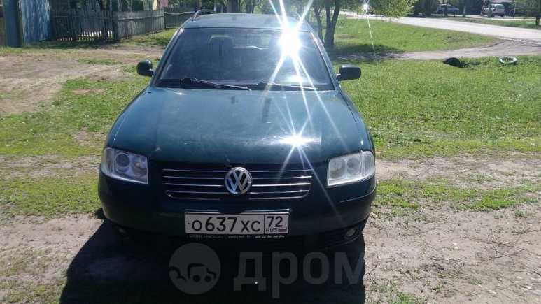 Volkswagen Passat, 2001 год, 180 000 руб.