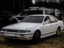 Саянск Cefiro 1990