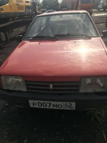 Прокопьевск 2108 1994