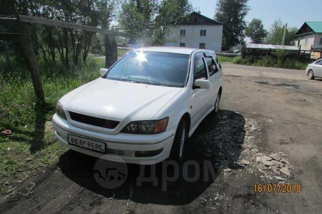 Toyota Vista Ardeo, 1999 год, 360 000 руб.
