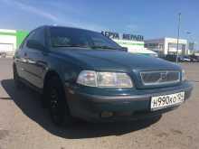 Красноярск S40 1997