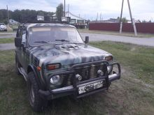 Бердюжье 4x4 2121 Нива 1983