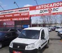 Ростов-на-Дону Doblo 2008