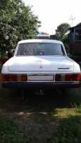 ГАЗ 31029 Волга, 1993 год, 53 000 руб.