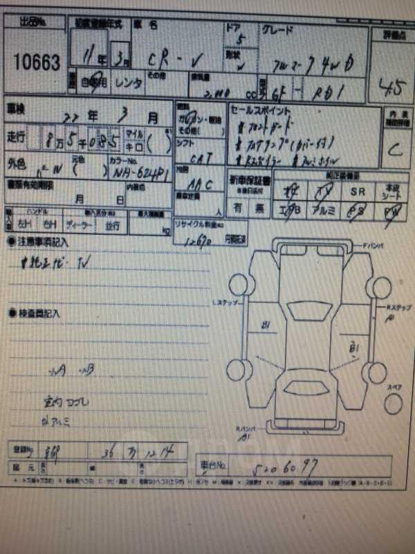 Honda CR-V, 1999 год, 420 000 руб.