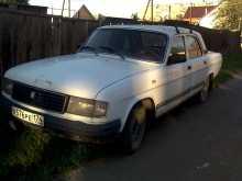 Челябинск 31029 Волга 1994