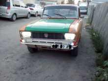 Барнаул 2140 1983