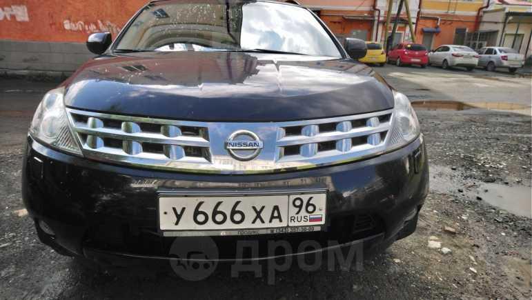 Nissan Murano, 2006 год, 458 000 руб.