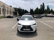Симферополь NX200 2015