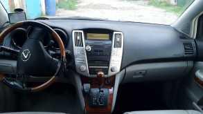 Усинск RX330 2004
