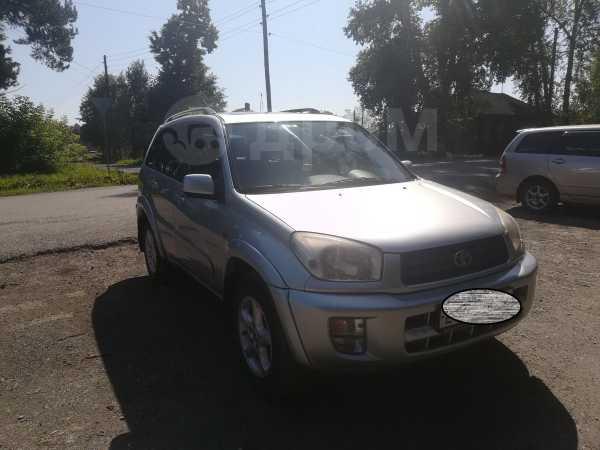 Toyota RAV4, 2002 год, 455 000 руб.