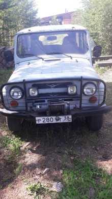 Братск 3151 1994
