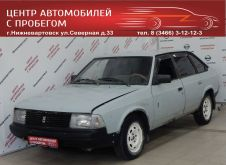 Нижневартовск 2141 1992