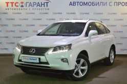 Уфа RX270 2013