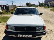Евпатория 31029 Волга 1994