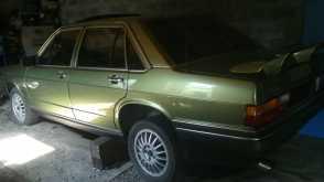 Белово 200 1981